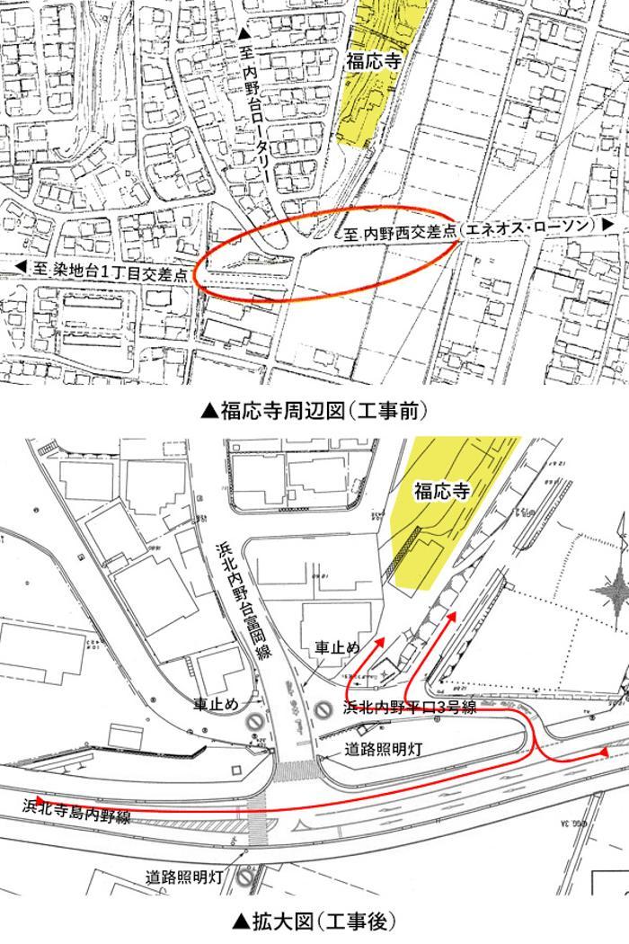 福応寺へのアクセス方法が変わります